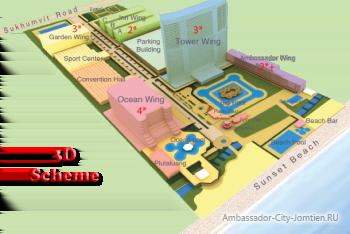 Схема расположения корпусов отелей гостиничного комплекса Ambassador City Jomtien (3D)