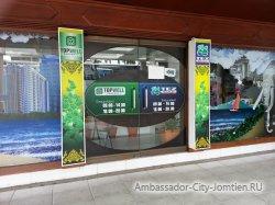 Фотогалерея Ambassador City Jomtien Ocean Wing: туристические компании