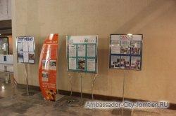 Фотогалерея Ambassador City Jomtien Ocean Wing: информационная стойка на первом этаже корпуса Океан Винг