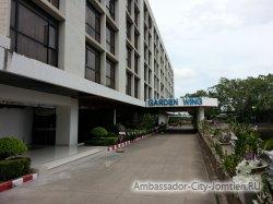 Фотогалерея Ambassador City Garden Wing 3*: вход в отель