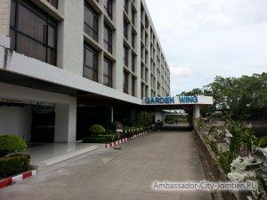 Вход в отель Ambassador Garden Wing 3* гостиничного комплекса Ambassador City Jomtien (Паттайя/Тайланд)