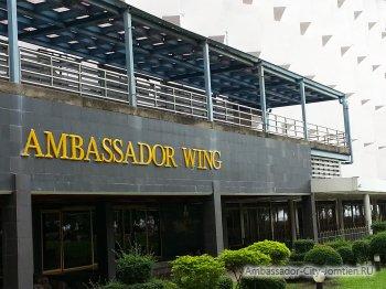 Вход в отель Ambassador City Jomtien Ambassador Wing 2*