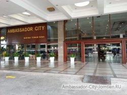 Фотогалерея Ambassador City Marina Tower Wing 3*: главный вход (подъезд) в отель