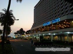 Фотогалерея Ambassador City Jomtien Ocean Wing 4*: центральный вход в корпус вечером
