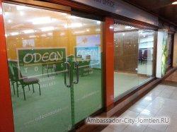 Фотогалерея Ambassador City Jomtien Ocean Wing 4*: другой из офисов туроператоров
