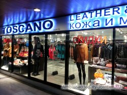 Фотогалерея Ambassador City Jomtien Ocean Wing 4*: магазин Toscano при отеле