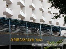 Фотогалерея отеля Ambassador City Jomtien Ambassador Wing 2*: вид на отель
