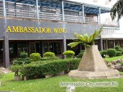 Фотогалерея отеля Ambassador City Jomtien Ambassador Wing 2*: окружающая территория