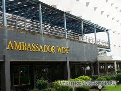 Фотогалерея отеля Ambassador City Jomtien Ambassador Wing 2*: вход в корпус