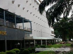 Фотогалерея отеля Ambassador City Jomtien Ambassador Wing 2*: сам корпус
