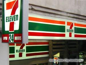 Магазин Seven Eleven: разнообразный алкоголь в Тайланде можно купить здесь