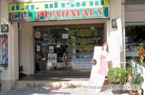 Лекарства и аптеки в Тайланде, тайская народная медицина