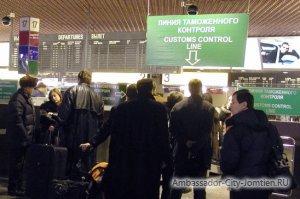 Предполетные формальности: таможенный контроль в аэропорту