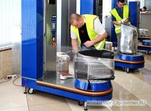 Упаковка чемодана в аэропорту: стоимость и где найти