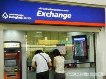 Пункты обмена валюты в Тайланде
