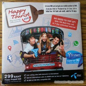 Сим-карта с предоплаченным безлимитным интернетом DTAC Happy Tourist в Тайланде