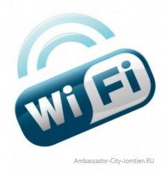 Бесплатный Wi-Fi интернет в Тайланде