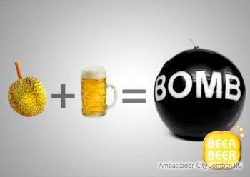 Дуриан нельзя употреблять с алкоголем! Последствия вплоть до летальных!