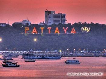Паттайя - центр курортной жизни Тайланда