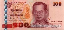Что не нужно делать в Тайланде?