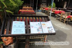 Галерея экскурсии на Ко Чанг