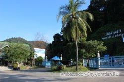 Ворота пирса на острове Чанг