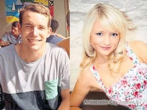 Убийство туристов из Великобритании 15 сентября 2014 года