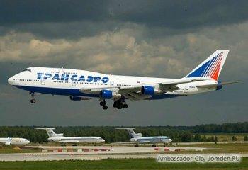 Дополнительные рейсы в Тайланд осуществляет компания