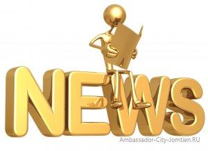 Новости Тайланда