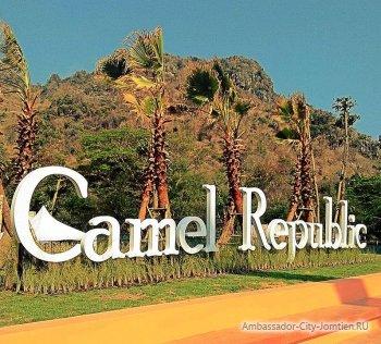 Парк развлечений «Camel Republic» в Тайланде