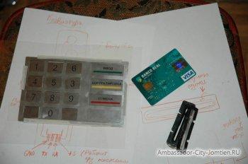Воровство с банковских карт (поддельных) в банкоматах Паттайи