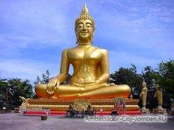 Большой Будда, Паттайя