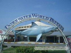 Океанариум Underwater World (Паттайя)