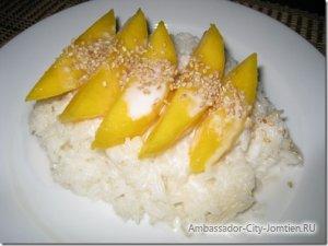 """Тайская кухня: блюдо """"Липкий рис с манго"""""""