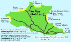 Пляжи на Ко Лан и расписание парома