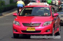 такси суварнабхуми