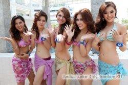 Молодежный отдых в Таиланде