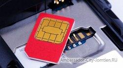 Будут ли отслеживать sim-карты иностранцев в Таиланде?