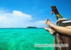 Куда поехать в ноябре в Таиланде?