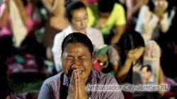 Траур в Таиланде