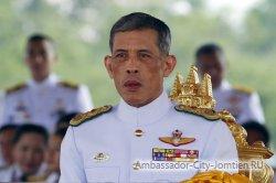 Восхождение на королевский трон,  объявлен новый Король Таиланда
