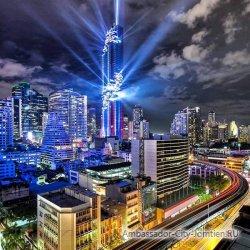 Самое высокое здание в Бангкоке