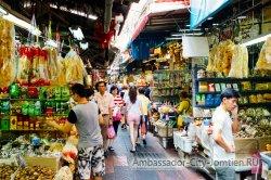 Рынок фруктов в Бангкоке