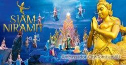 Шоу Сиам Нирамит в Бангкоке, цена