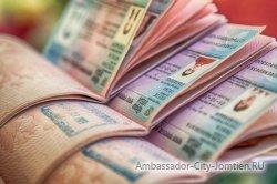 Таиланд приглашает жить и работать по смарт-визе