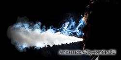 Запрет электронных сигарет в Таиланде