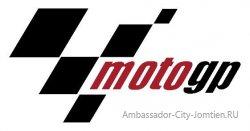 Таиланд примет международные мотогонки MotoGP