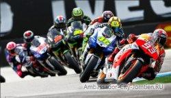 Таиланд примет международные мотогонки Moto GP