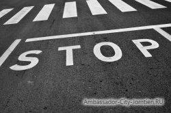 Парковка на тротуарах в Паттайе строго запрещена