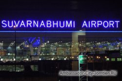 В аэропорту Суварнабхуми уже 3 месяца живет семья из Зимбабве
